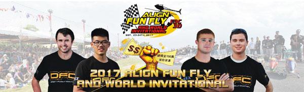 9月23日(土)〜24日(日) ALIGN FunFly 2017 台湾で開催! ヘリの面白さを100%体感できます!