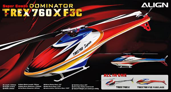 T-REX760X F3C スーパーコンボ 好評発売中 !